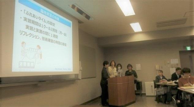 写真:看護学教育課程演習